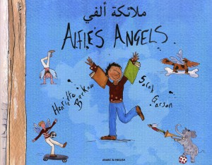 Alfie's Angels Arabic
