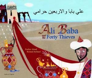 Ali Baba Arabic