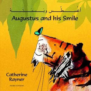 Augustus Arabic