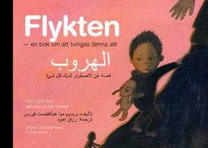 Flykten, framsida omslag-svensk-arabisk (2)