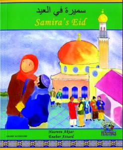Samira'sEid_Arabic