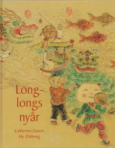 longlong 001