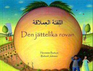 Den jättelika rovan (arabiska och svenska) av Henriette Barkow