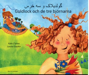 Goldilocksdari