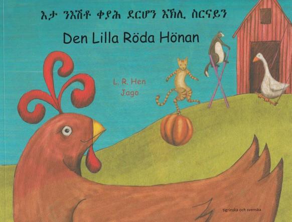 Den lilla röda hönan (tigrinska och svenska) av Henriette Barkow
