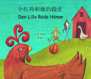 little red hen cover