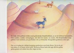 bonki3-001